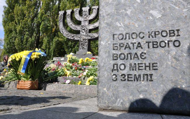 Камені спотикання Бабиного Яру: чи потрібен Україні меморіал однієї з найвідоміших трагедій в світі