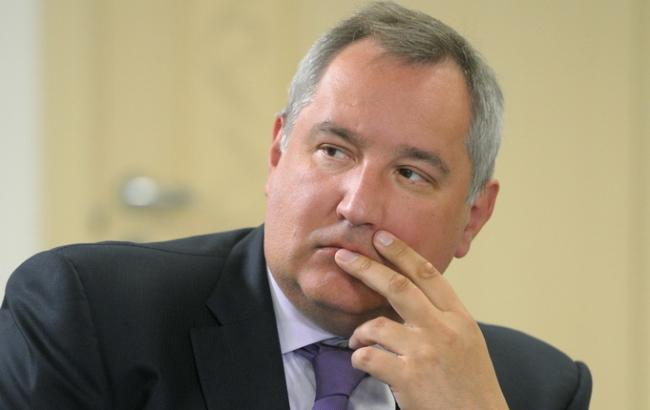 Фото: віце-прем'єр РФ Дмитро Рогозін