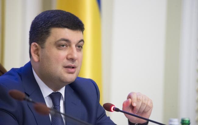 Україна збільшить видобуток газу на півмільярда кубометрів у 2017, - Гройсман