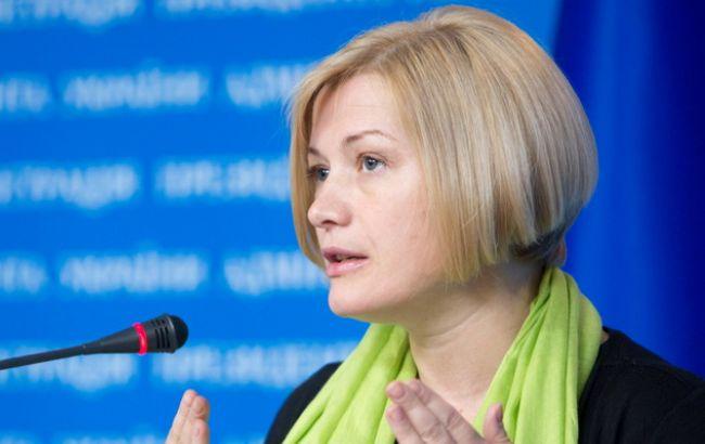 Геращенко: в полоні бойовиків залишаються 124 українця
