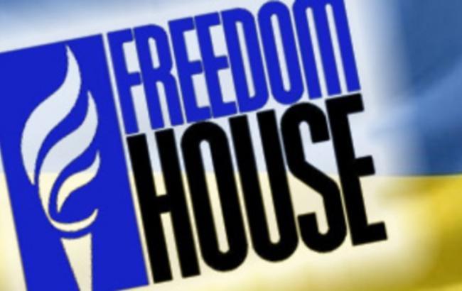 Freedom House: Украина улучшила показатель развития демократии