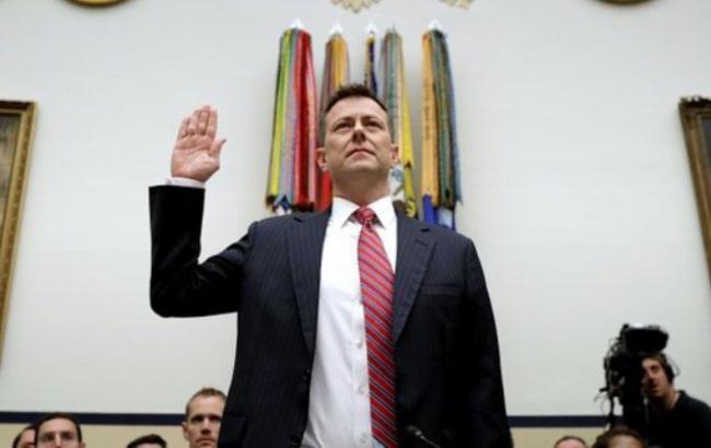 У ФБР звільнили агента, який обіцяв перешкодити Трампу стати президентом США