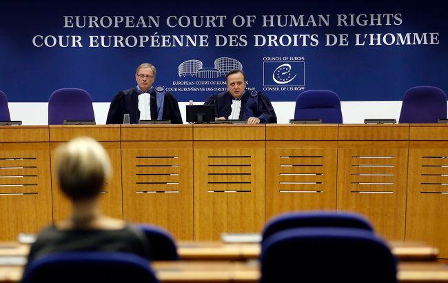 В Україні оголосили конкурс на кандидата в судді ЄСПЛ