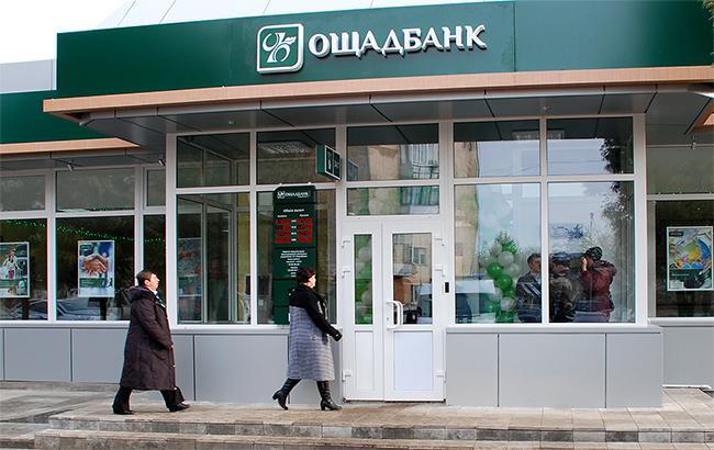 Правительство увеличило уставный капитал Ощадбанка почти на 4 млрд гривен