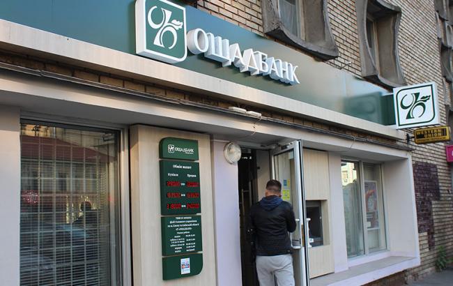 Руководство докапитализировало Ощадбанк на5,4 млрд. грн