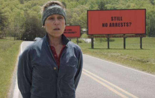 """Скриншот из фильма """"Три билборда на границе Эббинга, Миссури"""" (youtube.com)"""