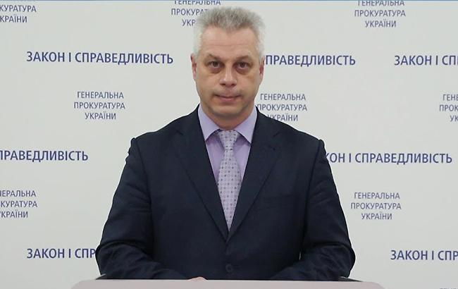 Фото: ГПУ отреагировала на требование Данилюка (outube.com24 Канал)