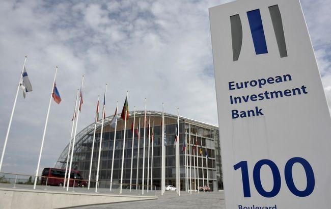 Европейский инвестиционный банк выделит Украине 200 млн евро