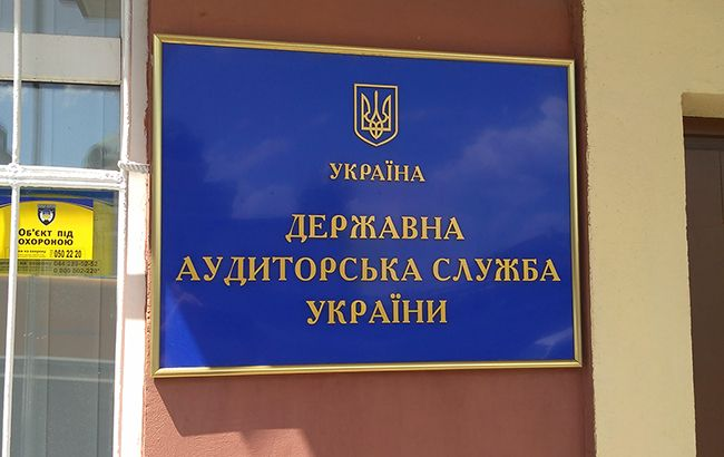 Фото: Держаудитслужба (РБК-Україна)