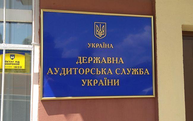 У Запорізькій області аудитори виявили порушення на держзакупівлі на 673 млн гривень