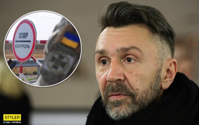 """""""На границе замочки висят"""": Шнуров написал стих о запрете въезда россиян в Украину"""