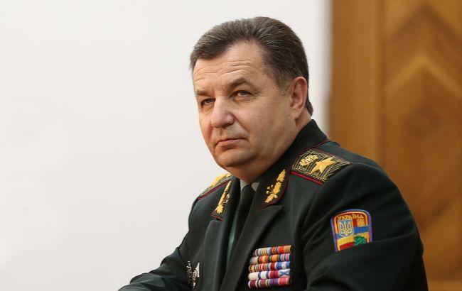 Фото: Полторак рассказал о финансировании военных в Украине