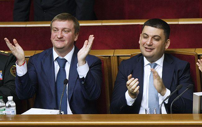 Новая спецконфискация: как правительство намерено вернуть миллиарды Януковича