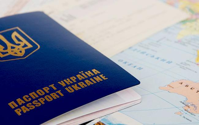 Безвизовый режим с Чили для украинцев вступит в силу с 21 октября