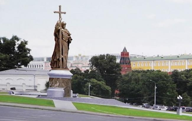 Фото: Пам'ятник князю Володимиру (tvc.ru)