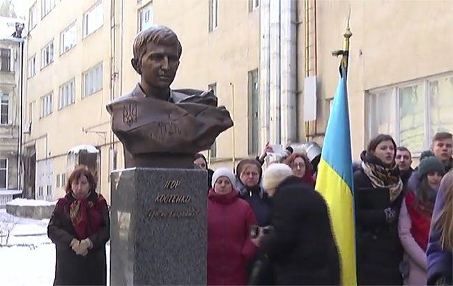 Фото: пам'ятник Герою Небесної сотні (youtube.com-5 канал)