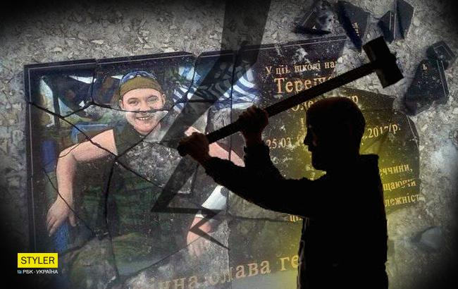 В Сумской области вандалы разбили мемориальную доску погибшему бойцу АТО (фото)