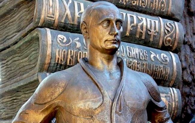 Фото: Памятник Владимиру Путину в Москве (foretime.ru)