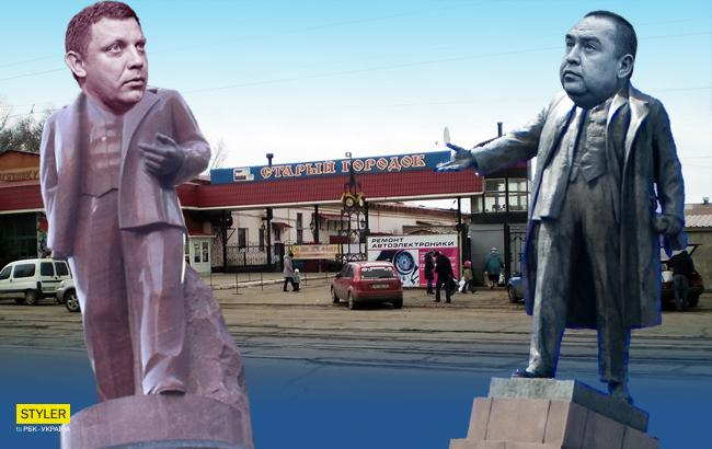 """В """"ЛНР"""" возле рынка поставили памятники """"героям ополчения"""""""