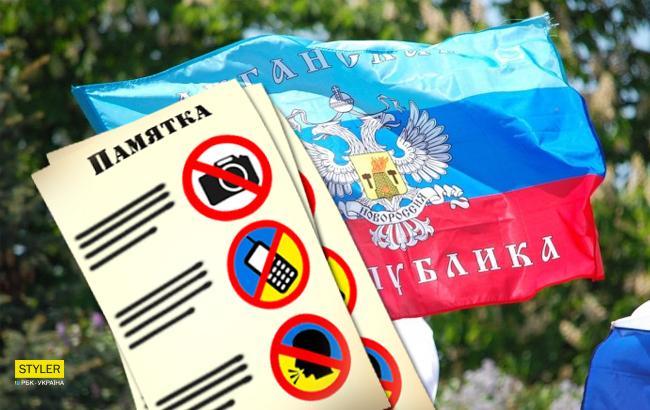 """В """"ЛНР"""" выдали параноидальную памятку для выезжающих за пределы """"республики"""""""