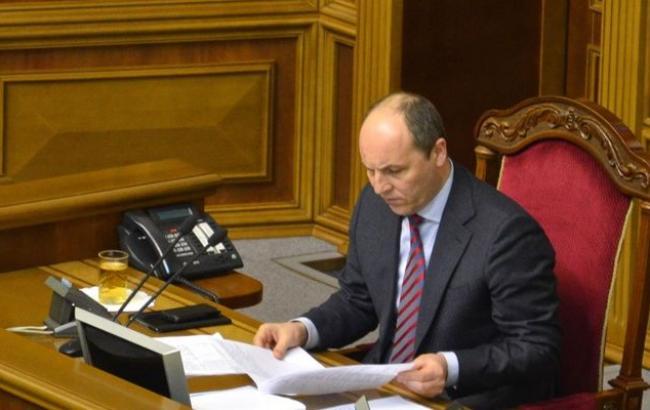 Фото: Парубий допускает заседание Рады 24 августа