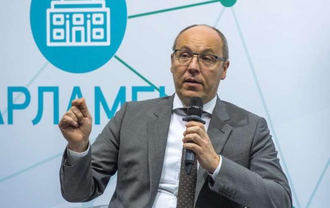 Фото: Андрій Парубій (iportal.rada.gov.ua)