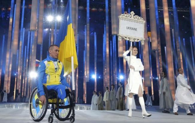 Фото: Украинские паралимпийцы вышли в лидеры соревнований в Рио (strana.ua)