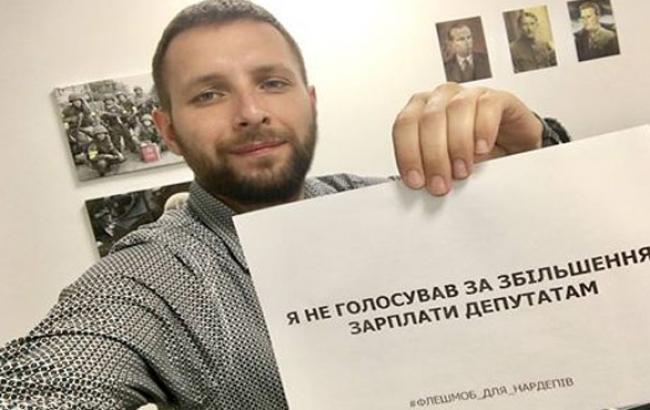 Фото: Владимир Парасюк (facebook.com)