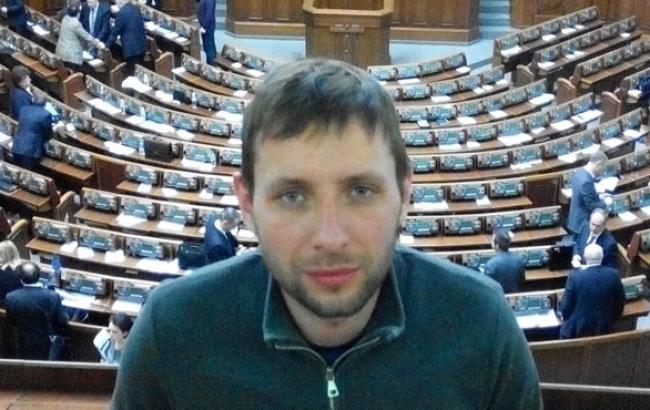 Фото: Володимир Парасюк (facebook.com)