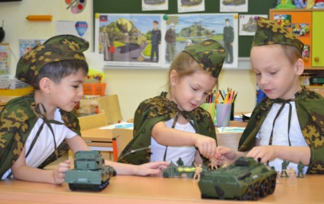 Фото: Дети в РФ