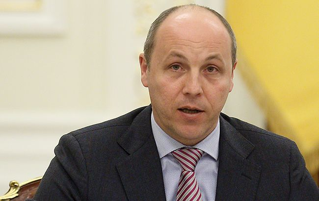 Фото: спикер Верховной Рады Андрей Парубий