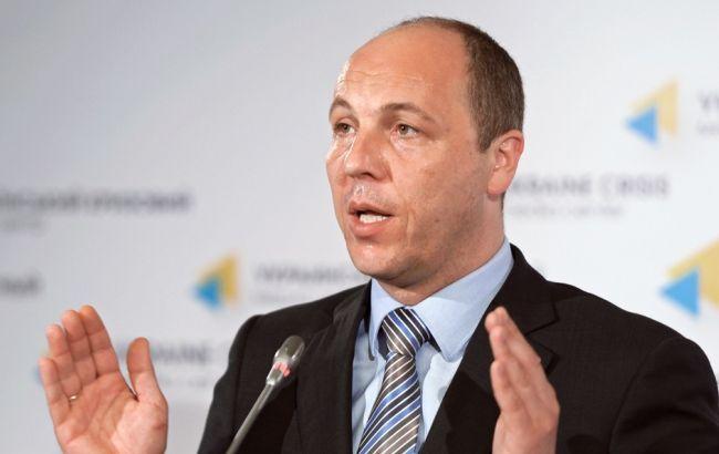 Фото: Парубій повідомив про прийняття 5 ключових законів для співпраці з МВФ