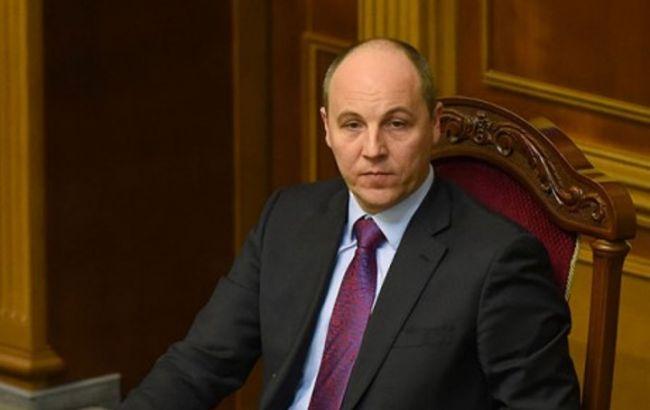 Парубий поручил комитету немедленно принять решение поНовинскому после ответа ГПУ