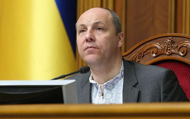 Парламентарии Мельничук иОнищенко вышли изгруппы «Воля народа»