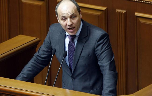 Появилось видео блокирования президиума Рады