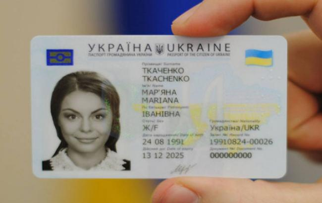 Фото: Новые паспорта граждан Украины (facebook.com)