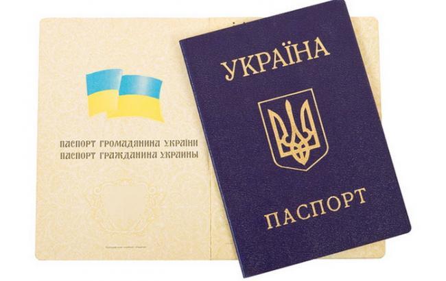 Кабмін затвердив зміни до паспорта громадянина України