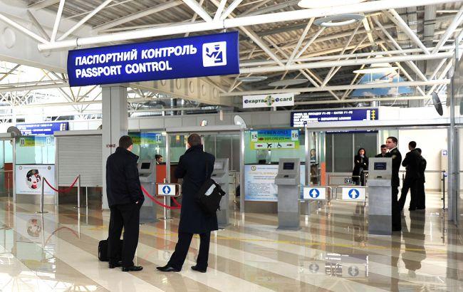 ГПС упростила процедуру пограничного контроля для украинцев в 5 крупных аэропортах