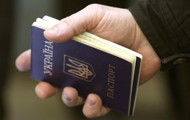 Более 3 тыс. крымчан получили паспорт гражданина Украины с момента аннексии Крыма
