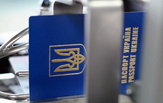 Фото: производство паспорта гражданина Украины