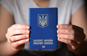 Cпад туристического спроса на документы прогнозируют к концу июля - началу августа (Фото: РБК-Украина)
