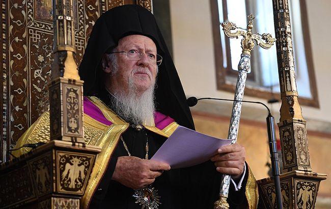 Фото: Вселенський патріарх Варфоломій (patriarchate.org)