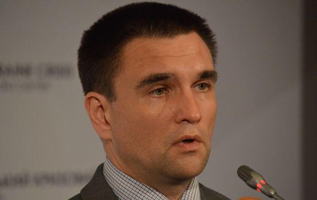 Безвізовий режим із ЄС буде у жовтні або листопаді, - Клімкін