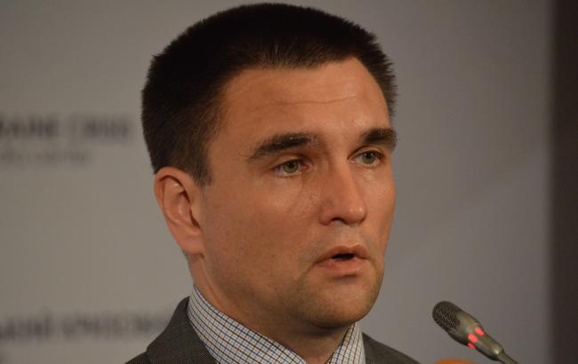Климкин пригласил генерального секретаря НАТО посетить Украинское государство в последующем 2017 году