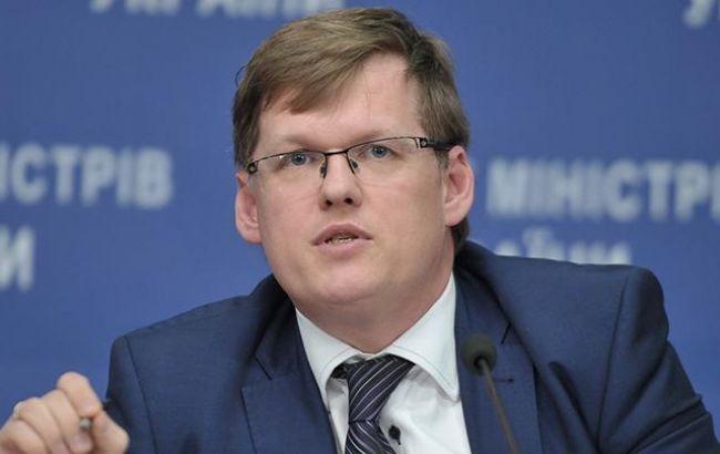 Фото: Павло Розенко