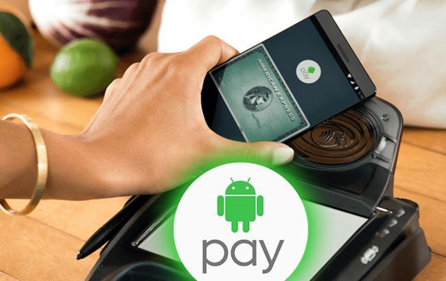 Украине запущен сервис Android Pay