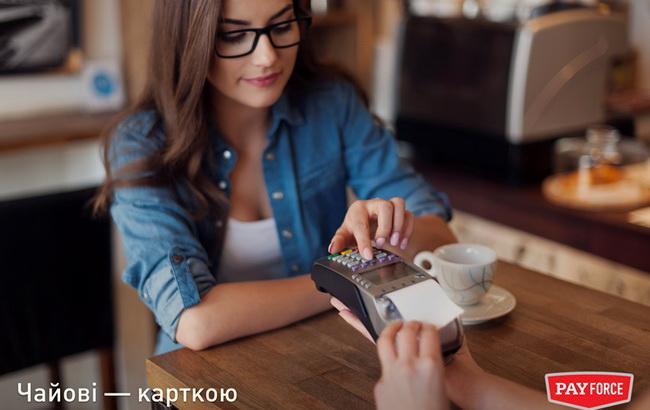 Фото: новый платежный сервис PayForce