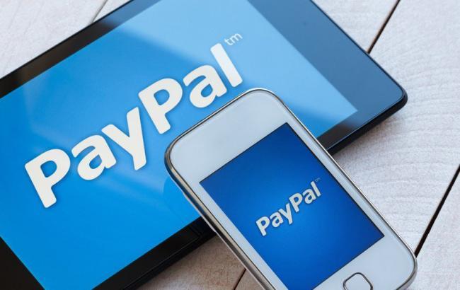 Фото: международная система интернет-расчетов PayPal