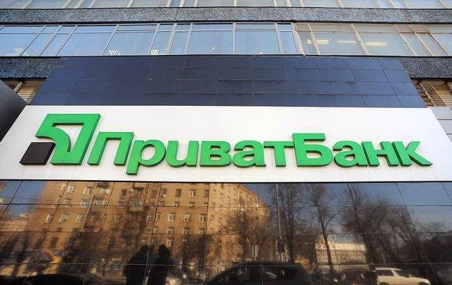 """Фото: """"ПриватБанк"""" достроково погасив частину кредиту НБУ"""