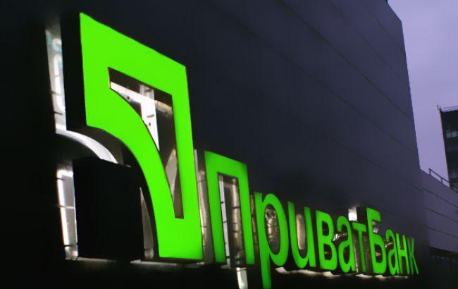 «ПриватБанк» приостановит корпоративные платежи наодин день